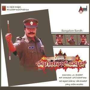 Bangalore Bandh - Original Motion Picture Soundtrack