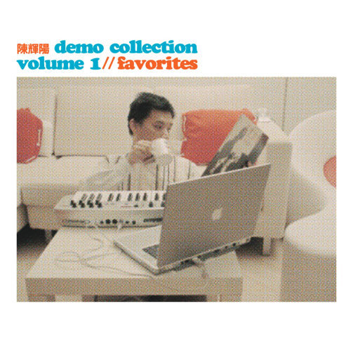 Demo Collection Volume 1 Favorites