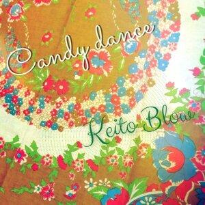 Candy dance (Candy dance)