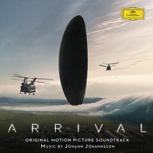 "Hydraulic Lift - From ""Arrival"" Soundtrack"