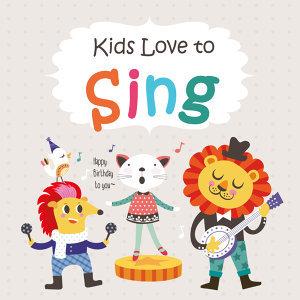 寶貝愛唱歌‧國語童謠精選 (Kids Love to Sing)