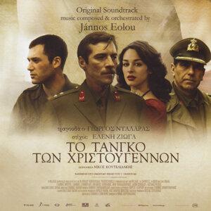 Tango Ton Hristougennon (Christmas Tango) [Original Soundtrack]