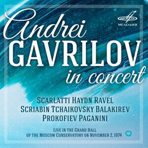Andrei Gavrilov in Concert (Live)