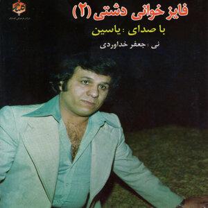 Fayez Khani Dashti 2