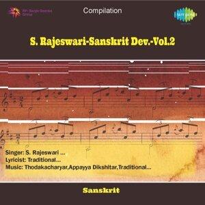 S Rajeswari - Sanskrit Devotional - Vol 2