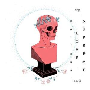Love suprême - Deluxe