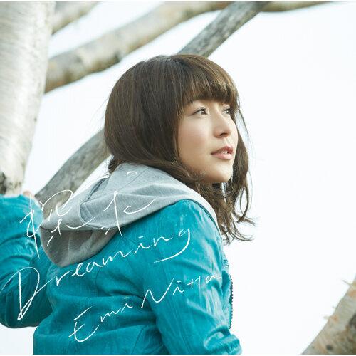探求Dreaming (Tankyu Dreaming)