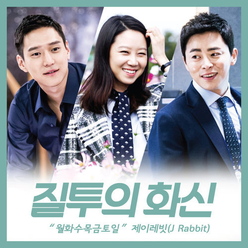 """Monday To Sunday - From """"Don't Dare To Dream"""" Original Television Soundtrack"""