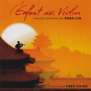 L'enfant au violon - Bande originale du film de Chen Kaige