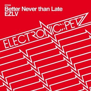 Better Never Than Later