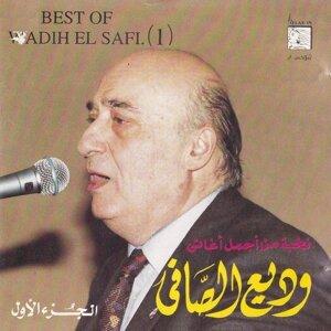 Best of Wadih El Safi, Vol. 1