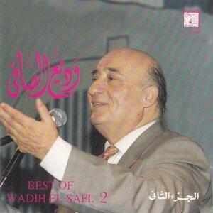 Best of Wadih El Safi, Vol. 2