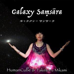 Galaxy Samsara (Galaxy Samsara)