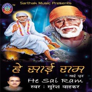 He Sai Ram - Sai Dhun