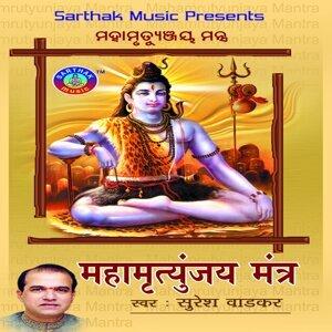 Mahamrutunjaya Mantra - Om Trayambake