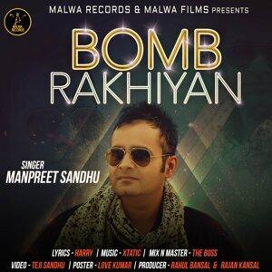 Bomb Rakhiyan