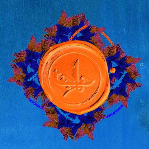 Talk 2 Me - Cadenza Remix