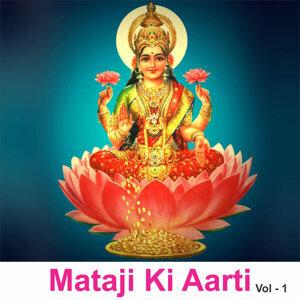 Mataji Ki Aarti, Vol. 1
