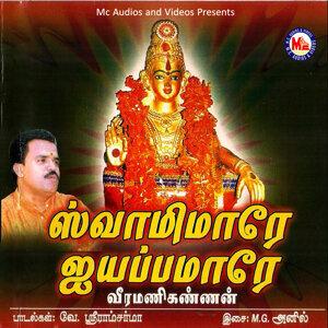 Swamimaare Ayyappannmaare