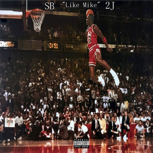 Like Mike - Single