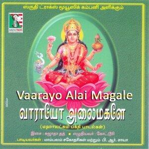 Vaarayo Alai Magale