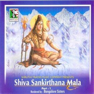 Shiva Sankirthana Mala, Pt. 1