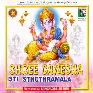 Shree Ganesha Sti Sthothramala