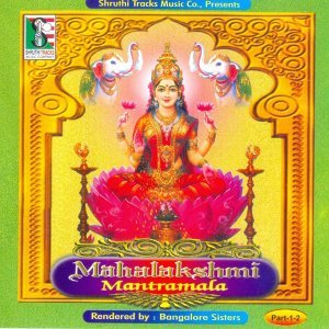 Mahalakshmi Mantramala - Pt. 1 & 2