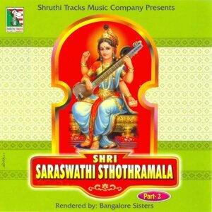 Shri Saraswathi Sthothramala, Pt. 2