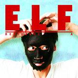 小妖怪 (ELF)