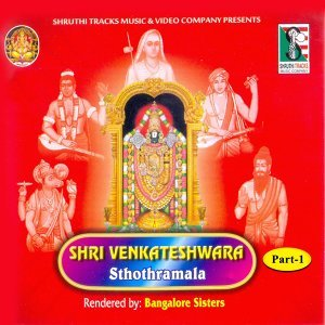 Shri Venkateshwara Sthothramala, Pt. 1