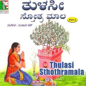 Thulasi Sthothramala, Pt. 2