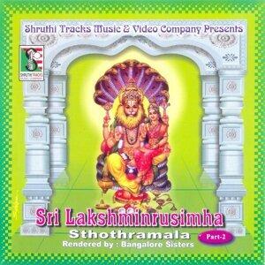Shree Lakshminarasimha Sthothramala, Pt. 2
