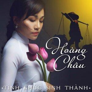 Tinh Khuc Sinh Thanh