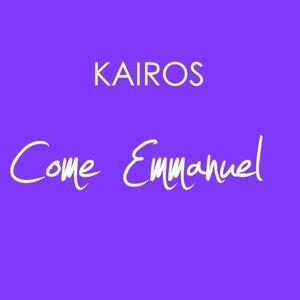 Come Emmanuel