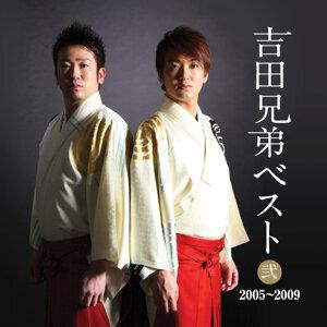 Yoshida Brothers Best Vol. Two