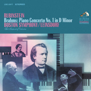 Brahms: Piano Concerto No. 1 in D Minor, Op. 15