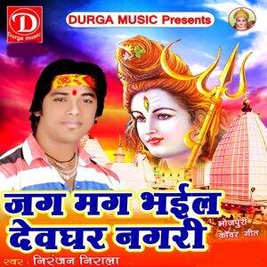 Jag Mag Bhiel Dewghar Nagari