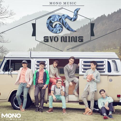 Evo Nine Song Highlights - KKBOX
