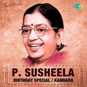 P. Susheela - Birthday Special - Kannada