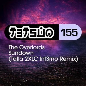 Sundown - Talla 2XLC Inf3rno Remix