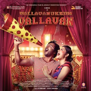 Vallavanukkum Vallavan - Original Motion Picture Soundtrack