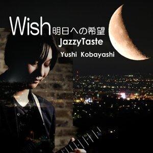 Wish明日への希望 (Jazzy Taste) (Wish Hope for tomorrow (Jazzy Taste))