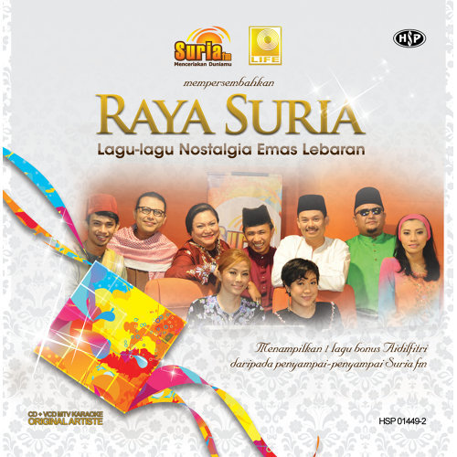 Raya Suria