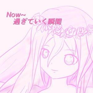 Now~過ぎていく瞬間 (Now~Sugiteikutoki)