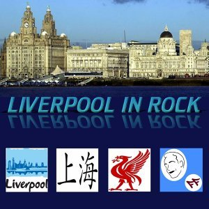 Liverpool in Rock