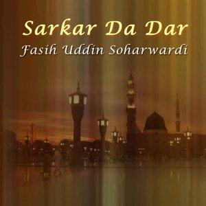 Sarkar Da Dar