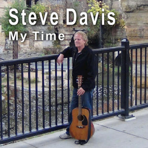 My Time - EP