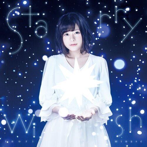 Starry Wish (Starry Wish)