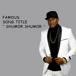 Shumor Shumor